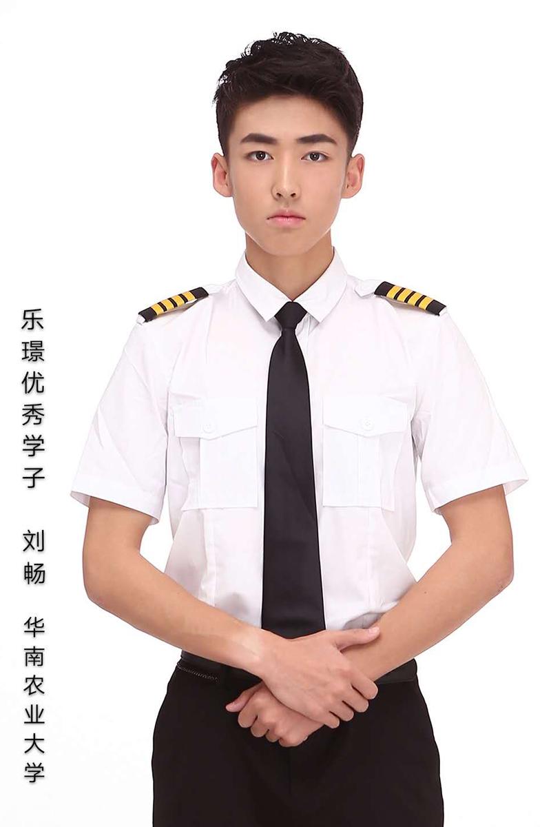 刘畅-就读华南农业大学