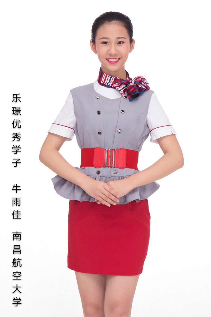牛雨佳-就读南昌航空大学